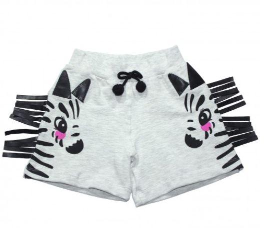 Short Zebra 99,00 Criança à vista? Ane Kids indica 12 presentes para Chá de Bebê