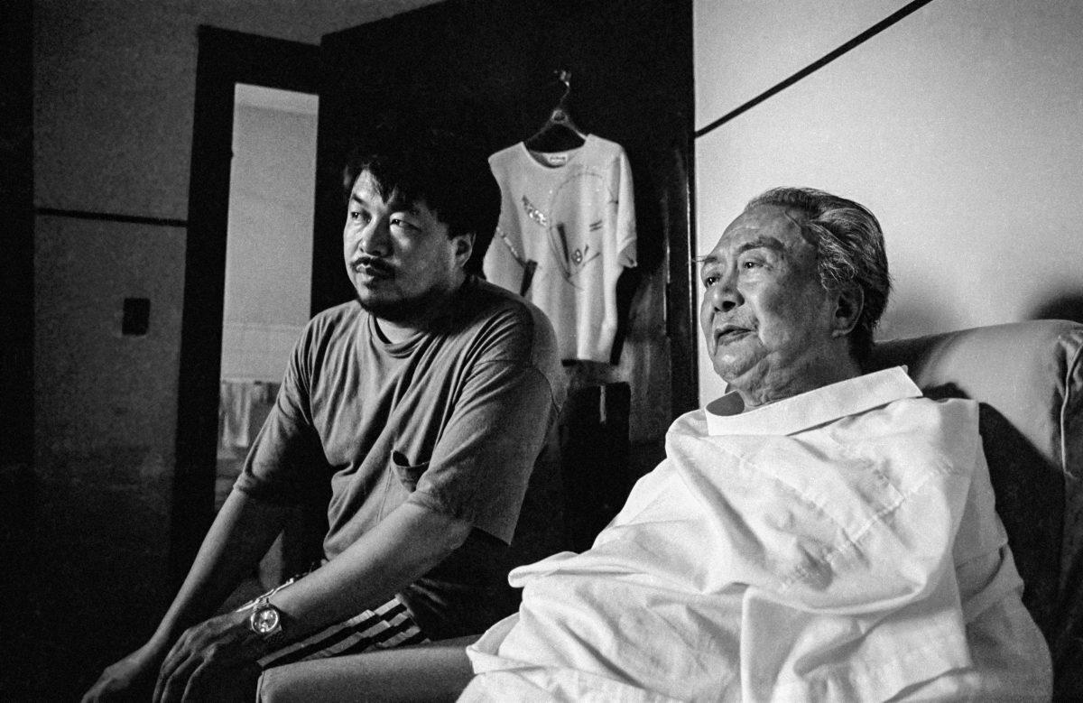 Ai Weiwei and Ai Qing